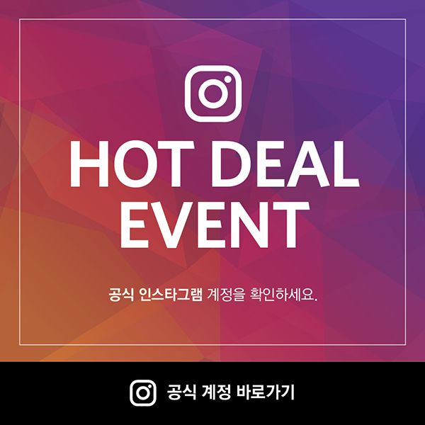 HOT DEAL EVENT