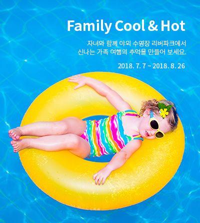 Family Cool & Hot