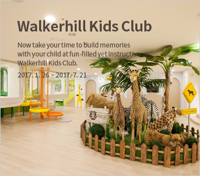 Now take your time to build memories with your child at fun-filled yet instructive Walkerhill Kids Club.