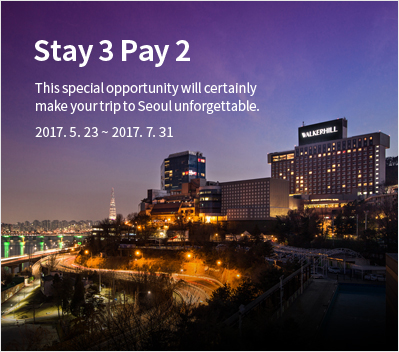 This special opportunity will certainly make your trip to Seoul unforgettable.