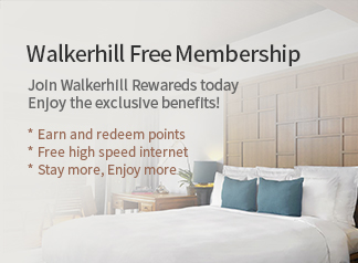 Walkerhill Rewards is a complimentary and exclusive membership program that members can enjoy their benefits upon their use of hotel facilities, along with a point-saving system.