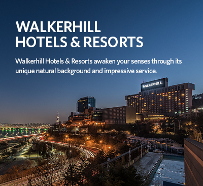 Walkerhill Hotel awakens your senses through its unique natural background and impressive service,